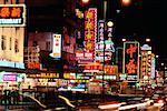 Nathan Road at Night Kowloon, Hong Kong