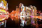 Nishi 4 at Night, Sapporo, Hokkaido, Japan