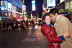 Couple in Times Square, New York City, New York, USA    Stock Photo - Premium Rights-Managed, Artist: Mark Leibowitz, Code: 700-00527464