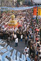 pictures philippine festivals philippines - Parade in Cebu, Philippines    Stock Photo - Premium Rights-Managednull, Code: 700-00555258