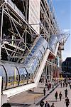 La Centre Pompidou, Paris, France