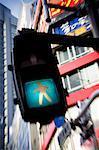 Walk Sign, Tokyo, Japan