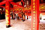 Temple of  Literature, Hanoi, Vietnam Stock Photo - Premium Royalty-Free, Artist: ableimages, Code: 625-00839395