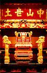 Interiors of a throne in a castle Ryukyu King's throne, Shuri Castle, Naha, Okinawa, Japan Stock Photo - Premium Royalty-Free, Artist: Oriental Touch, Code: 625-00903724