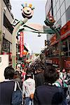 Street Scene, Harajuku District, Tokyo, Japan    Stock Photo - Premium Rights-Managed, Artist: Arian Camilleri, Code: 700-00947621