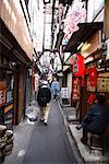 Back Alley With Food Shops, Tokyo, Japan    Stock Photo - Premium Rights-Managed, Artist: Arian Camilleri, Code: 700-00955349