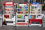 Vending Machines, Tokyo, Japan    Stock Photo - Premium Rights-Managed, Artist: Arian Camilleri, Code: 700-00955352