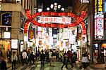 Entrance To Red Light District in Shinjuku, Tokyo, Japan