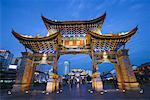 Plaza with Gate, Kunming, Yunnan, China    Stock Photo - Premium Rights-Managed, Artist: F. Lukasseck, Code: 700-01043738