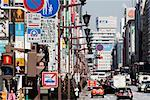 Ginza Street Scene, Tokyo, Japan    Stock Photo - Premium Rights-Managed, Artist: Jeremy Woodhouse, Code: 700-01195796