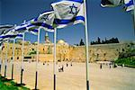 Israeli flags at a shrine and a dome in the background, Wailing Wall, Dome Of The Rock, Jerusalem Israel Stock Photo - Premium Royalty-Free, Artist: Siephoto, Code: 625-01252266