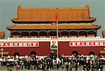 Facade of a palace, Tiananmen Gate Of Heavenly Peace, Tiananmen Square, Beijing, China Stock Photo - Premium Royalty-Free, Artist: SuperStock               , Code: 625-01264052