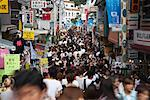 People Shopping on Takeshita-Dori Tokyo, Japan    Stock Photo - Premium Royalty-Free, Artist: Masterfile, Code: 600-01632887