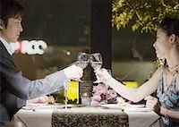 Couple Stock Photo - Premium Royalty-Freenull, Code: 669-02107031
