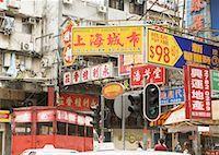 Street of Hong Kong Stock Photo - Premium Royalty-Freenull, Code: 670-02119406