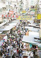 Busy street in Hong Kong Stock Photo - Premium Royalty-Freenull, Code: 670-02119428