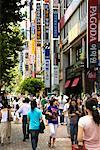 Gangnam-gu Shopping District, Seoul, South Korea    Stock Photo - Premium Rights-Managed, Artist: R. Ian Lloyd, Code: 700-02289598
