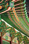 Ornate Awning of Building, Changdeokgung, Seoul, South Korea    Stock Photo - Premium Rights-Managed, Artist: R. Ian Lloyd, Code: 700-02289683