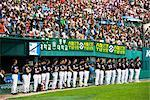 Basball Players Standing for National Anthem, Jamsil Baseball Stadium, Seoul, South Korea    Stock Photo - Premium Rights-Managed, Artist: R. Ian Lloyd, Code: 700-02370977