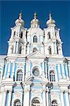 Russia, St Petersburg, the Smolny cathedral. Stock Photo - Premium Royalty-Freenull, Code: 610-02374785