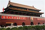 TianAnMen Gate Wall, Beijing, China    Stock Photo - Premium Rights-Managed, Artist: dk & dennie cody, Code: 700-02376650