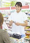 A drugstore clerk Stock Photo - Premium Royalty-Free, Artist: David Muir, Code: 670-02642974