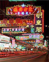 Neon lights at night on Nathan Road, Tsim Sha Tsui, Kowloon, Hong Kong, China, Asia    Stock Photo - Premium Rights-Managednull, Code: 841-02705695