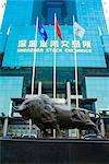 Stock Exchange, Shenzhen special economic zone (S.E.Z.), Guangdong, China, Asia    Stock Photo - Premium Rights-Managed, Artist: Robert Harding Images, Code: 841-02708272