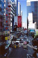 Central, Hong Kong Island, Hong Kong, China, Asia    Stock Photo - Premium Rights-Managednull, Code: 841-02709858