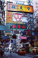 Street scene with signs, Causeway Bay, Hong Kong Island, Hong Kong, China, Asia    Stock Photo - Premium Rights-Managednull, Code: 841-02709884