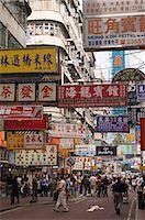 Fa Yuen Street, Mong Kok district, Kowloon, Hong Kong, China, Asia    Stock Photo - Premium Rights-Managednull, Code: 841-02717305