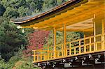 Kinkakuji Temple (Golden Pavilion), UNESCO World Heritage Site, Kyoto, Kansai (Western Province), Honshu, Japan, Asia    Stock Photo - Premium Rights-Managed, Artist: Robert Harding Images, Code: 841-02718753