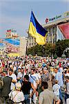 Independence Day, Ukrainian national flags flying in Maidan Nezalezhnosti (Independence Square), Kiev, Ukraine, Europe    Stock Photo - Premium Rights-Managed, Artist: Robert Harding Images, Code: 841-02722459