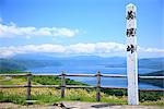 Scenic View of Bihoro Mountain with Kussharo Lake, Hokkaido Japan Stock Photo - Premium Royalty-Free, Artist: I Dream Stock, Code: 622-02759008