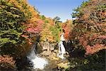Crown Waterfall in Tochigi Prefecture, Japan