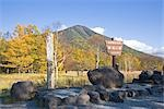 View of Mountain in Tochigi Prefecture, Japan