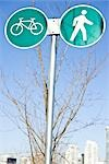 Walk and Bicycle Sign