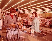 1960s COUPLE A