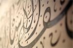 Close Up of Decorative Calligraphy Stock Photo - Premium Royalty-Free, Artist: imagebroker, Code: 682-02894080
