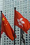 The Hong Kong and Chinese flags fly in Central, Hong Kong, China, Asia Stock Photo - Premium Rights-Managed, Artist: Robert Harding Images, Code: 841-02924919