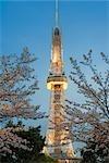 Nagoya TV Tower, Nagoya, Aichi Prefecture, Chubu Region, Honshu, Japan