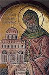 Mosaic of St. John, Monastery of St. John, Patmos, Dodecanese, Greek Islands, Greece, Europe                                                                                                             Stock Photo - Premium Rights-Managed, Artist: Robert Harding Images, Code: 841-02945469