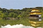 Kinkaku-Ji Temple, Kyoto, Kansai, Japan