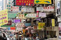 Congested signboards on Wellington Street,Central,Hong Kong                                                                                                                                              Stock Photo - Premium Rights-Managednull, Code: 855-03023860