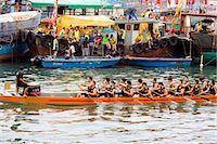 forward - Dragon boat race at Shaukeiwan,Hong Kong                                                                                                                                                                 Stock Photo - Premium Rights-Managednull, Code: 855-03024041