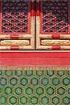 Hall of supreme harmony (Taihe Dian),Forbidden City,Beijing,China                                                                                                                                        Stock Photo - Premium Rights-Managed, Artist: Oriental Touch           , Code: 855-03025788