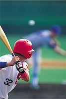 professional baseball game - Sports                                                                                                                                                                                                   Stock Photo - Premium Rights-Managednull, Code: 858-03044620