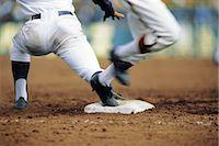 professional baseball game - Baseball (Running)                                                                                                                                                                                       Stock Photo - Premium Rights-Managednull, Code: 858-03052795