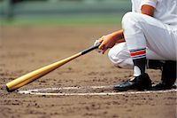 professional baseball game - Baseball (Batter)                                                                                                                                                                                        Stock Photo - Premium Rights-Managednull, Code: 858-03052796