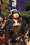 Samurai costume battle reenactment, Harajuku District, Tokyo, Honshu Island, Japan, Asia                                                                                                                 Stock Photo - Premium Rights-Managed, Artist: Robert Harding Images    , Code: 841-03055607